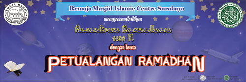 banner-petualangan-ramadhan
